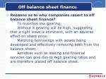 off balance sheet finance1
