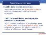 substance over form2