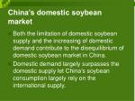 china s domestic soybean market1