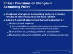 phase i provisions on changes in accounting policy