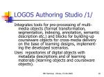 logos authoring studio 1