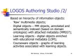 logos authoring studio 2