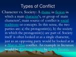 types of conflict3
