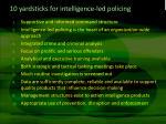 10 yardsticks for intelligence led policing