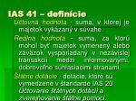 ias 41 defin cie1