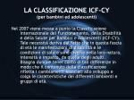 la classificazione icf cy per bambini ed adolescenti
