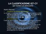 la classificazione icf cy per bambini ed adolescenti2