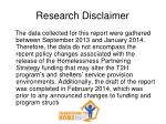 research disclaimer