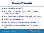 revision proposals