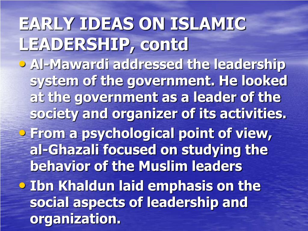 Leadership from an Islamic Perspective