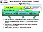 requirements for operation support system oss
