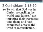 2 corinthians 5 18 201