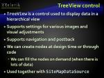 treeview control
