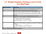 7 2 simple program printing a line of text in a web page1