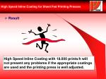 high speed inline coating for sheet fed printing presses22
