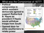 what was the compromise of 1877