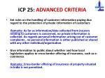 icp 25 advanced criteria
