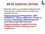 icp 25 essential criteria1
