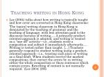 teaching writing in hong kong