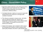china government policy
