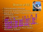 division of ee
