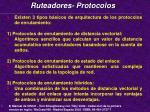 ruteadores protocolos3