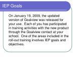 iep goals
