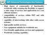 imt advanced technologies key features