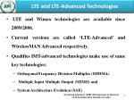 lte and lte advanced technologies