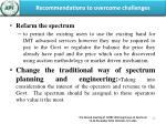 recommendations to overcome challenges1