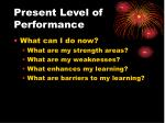 present level of performance