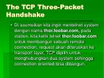 the tcp three packet handshake
