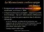 la myomectomie coelioscopique ses limites1