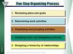 five step organizing process