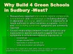 why build 4 green schools in sudbury west1