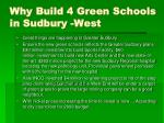 why build 4 green schools in sudbury west4