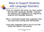 ways to support students with language disorders
