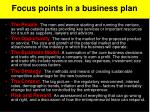 focus points in a business plan