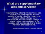what are supplementary aids and services