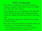 1950 s guatemala1