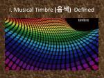 i musical timbre defined