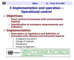 3 implementation and operation operational control