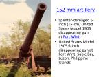 152 mm artillery