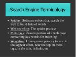 search engine terminology