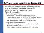 3 tipos de productos software i