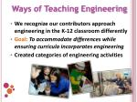 ways of teaching engineering