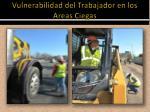 vulnerabilidad del trabajador en los areas ciegas