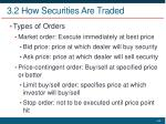 3 2 how securities are traded2