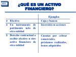qu es un activo financiero