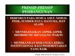 prinsip prinsip pembangunan
